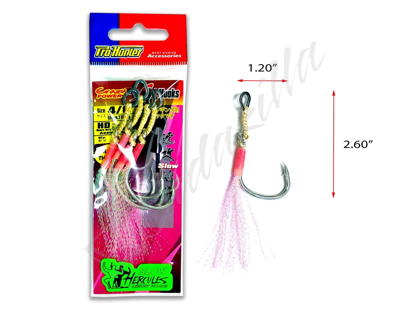 Prohunter Hercules Heavy Duty Assist Hooks